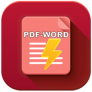 USL PDF to Word Converter for Mac Coupon Code